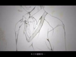 Hatsune Miku - Gardenia